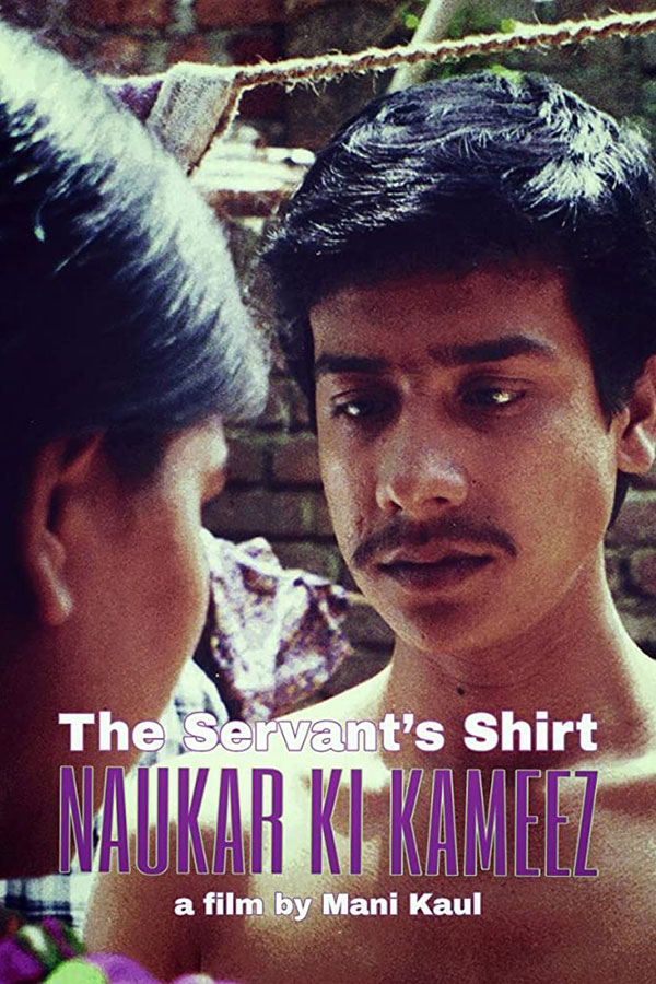 Naukar ki kameez (The Servant's Shirt)