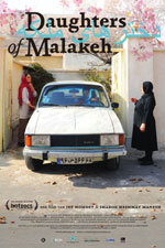 Daughters of Malakeh