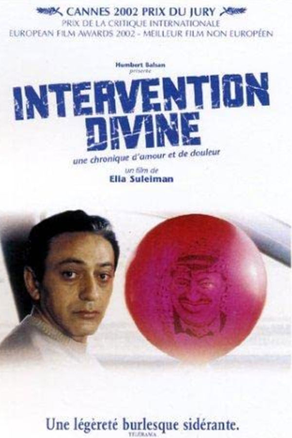 Yadon Ilaheyya (Divine Intervention)