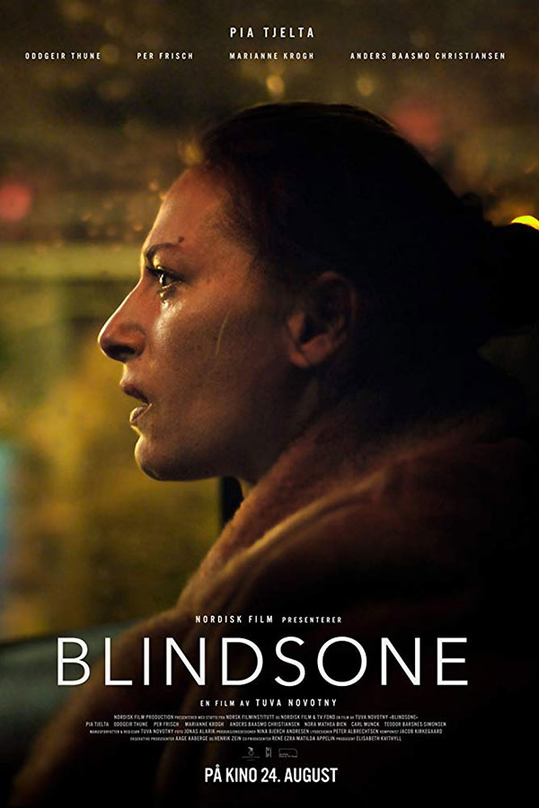 Blindsone (Blind Spot)
