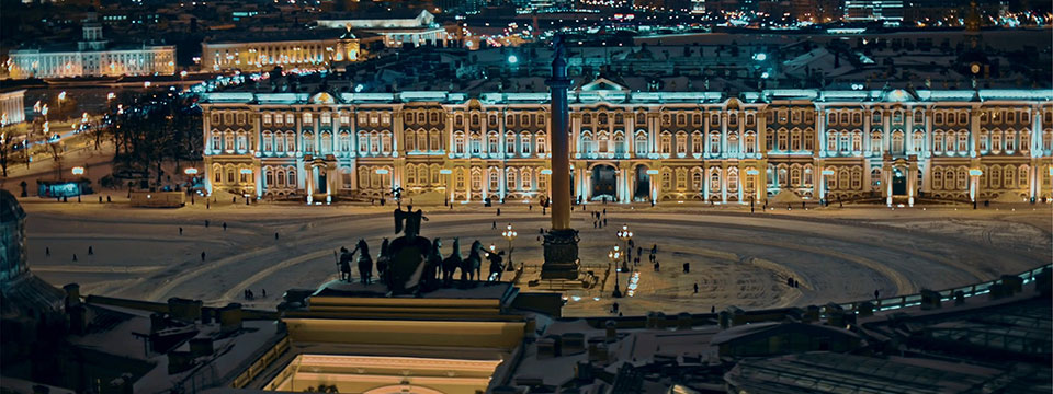 Hermitage. The Power of Art